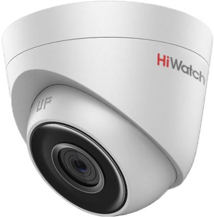 IP-камера видеонаблюдения HiWatch DS-I203